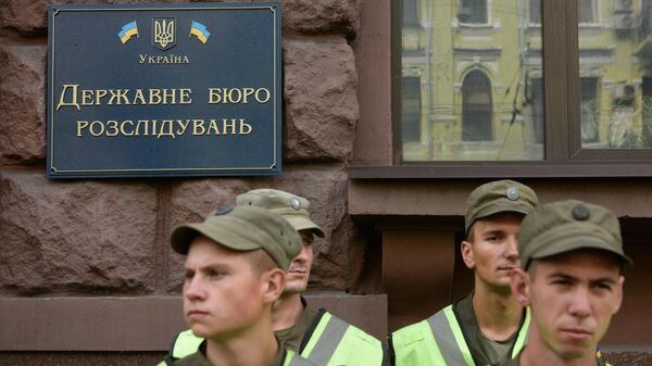 Сотрудники полиции у здания Государственного бюро расследований Украины