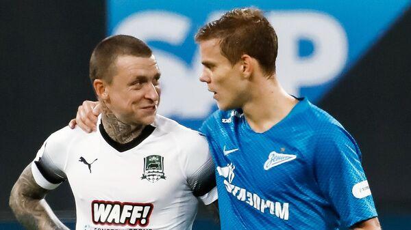 Футболисты Александр Кокорин и Павел Мамаев. 7 октября 2018