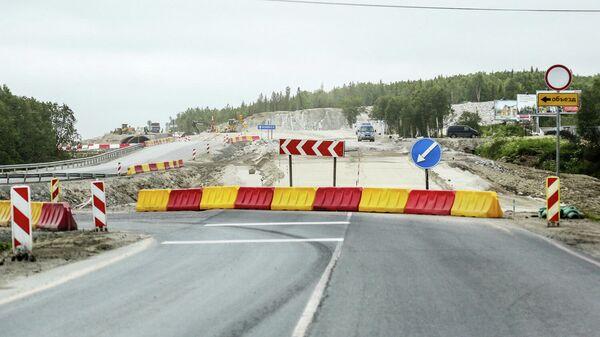Реконструкция участка автодороги