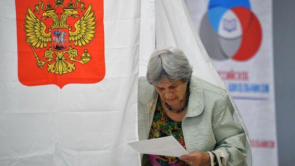 Выборы в Мосгордуму VII созыва
