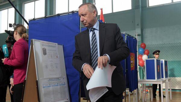 Александр Беглов на выборах в Петербурге