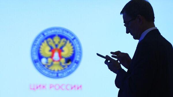 Член Центральной избирательной комиссии РФ Николай Левичев в информационном центре ЦИК