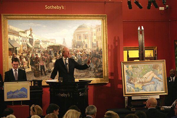 Русские вечерние торги аукциона Сотбис
