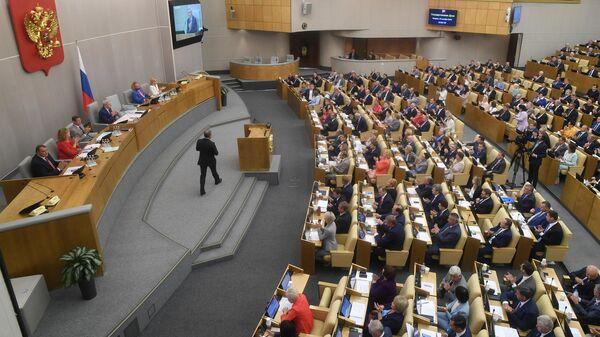 Первое заседание осенней сессии Госдумы РФ