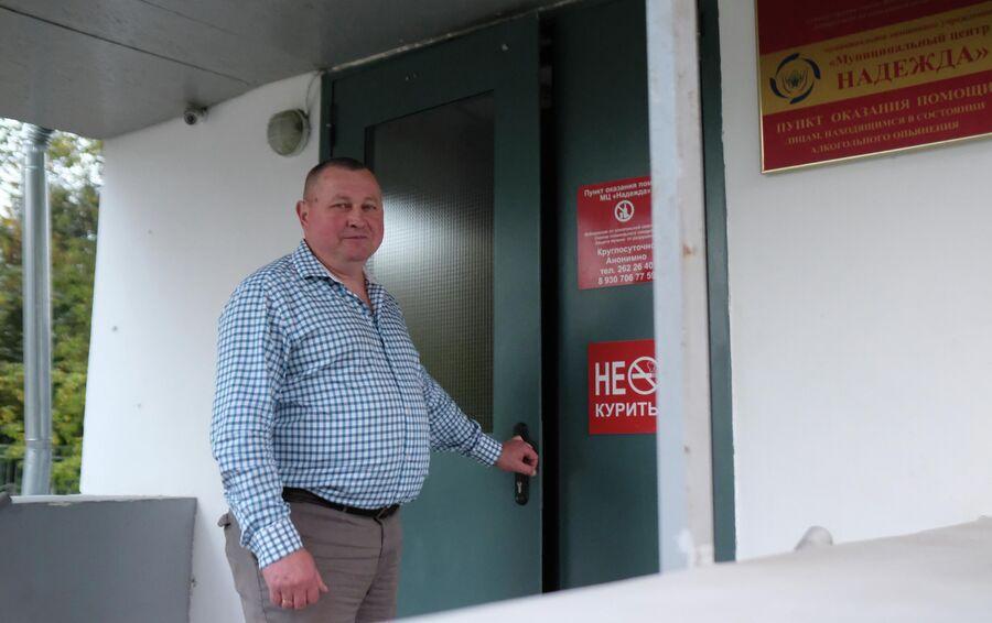 Начальник пункта оказания помощи лицам, находящимся в состоянии алкогольного опьянения, Надежда Михаил Булулуков
