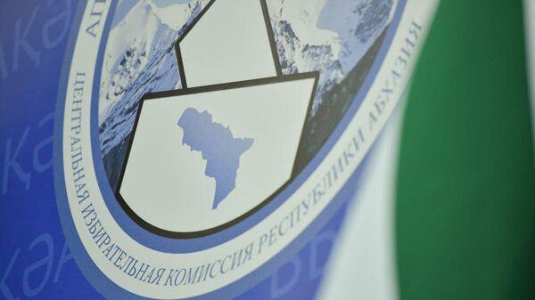 Эмблема Центральной избирательной комиссии Абхазии