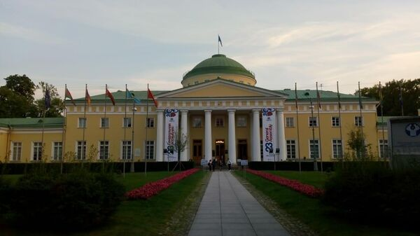 Место проведения 23-й Генеральной ассамблеи Всемирной туристической организации (UNWTO) в Санкт-Петербурге