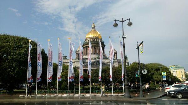 Санкт-Петербург. 23-я Генеральная ассамблея Всемирной туристической организации (UNWTO)