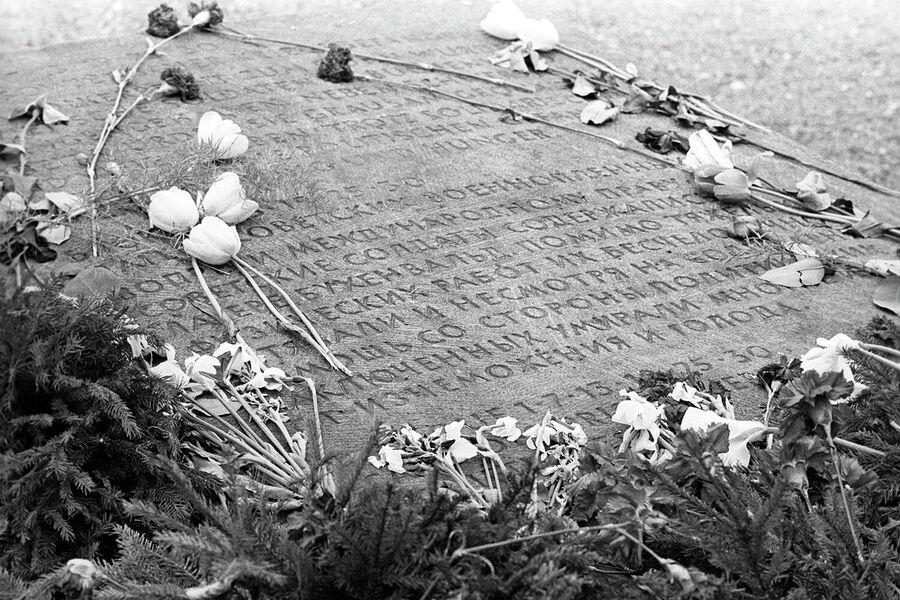 Мемориальная доска в Бухенвальде на месте бараков, где содержали советских военнопленных