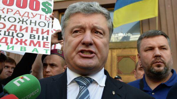 Бывший президент Украины Петр Порошенко вызван на допрос в Государственное бюро расследований Украины