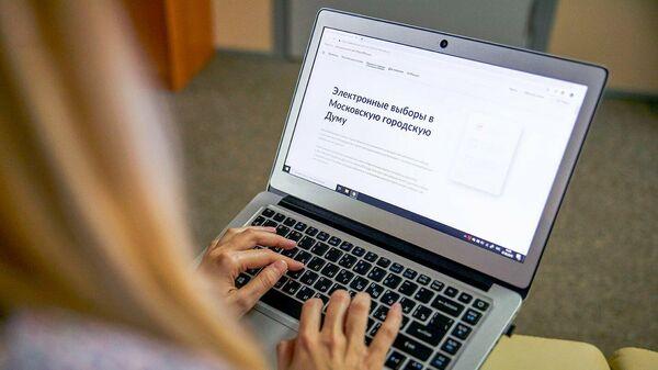 Венедиктов оценил готовность системы онлайн-голосования для выборов в ГД
