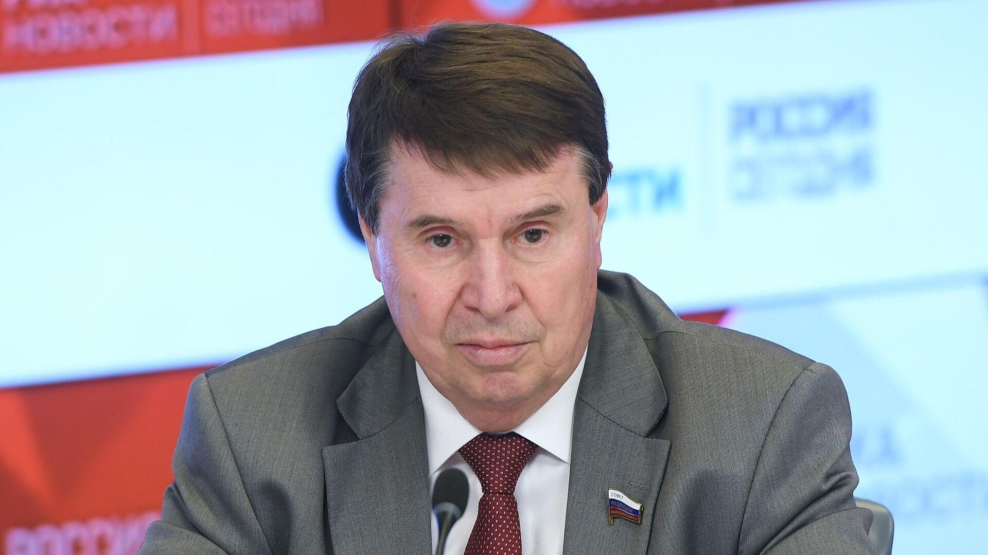 Член Комитета по международным делам Совета Федерации Сергей Цеков - РИА Новости, 1920, 06.03.2021