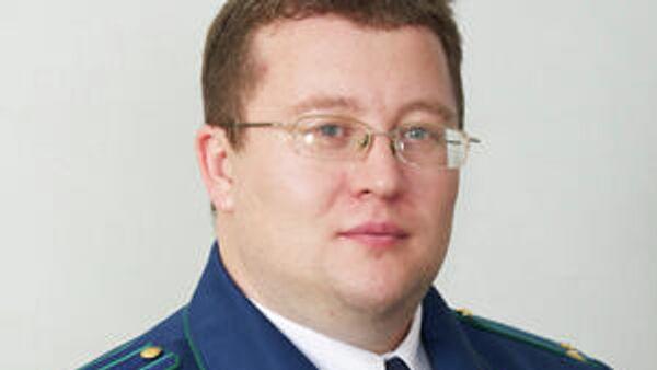 Прокурор Лесосибирска Василий Федорцов