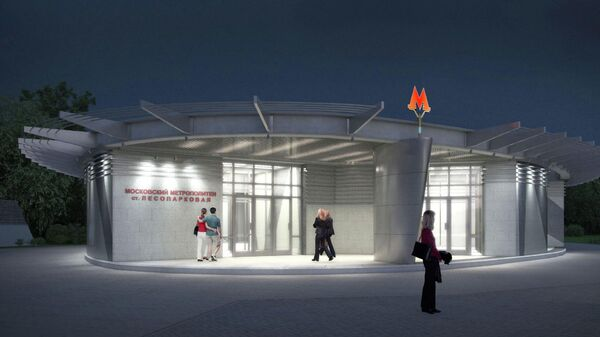 Проект станции метро Лесопарковая на юге Москвы