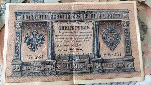Клад, найденный при ремонте дома в городе Троицк