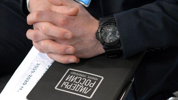 Блокнот с символикой конкурса управленцев Лидеры России