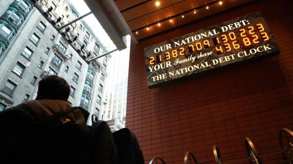 Счетчик государственного долга США на Манхэттене в Нью-Йорке. 15 февраля 2019