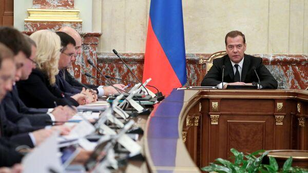 Председатель правительства РФ Дмитрий Медведев проводит заседание правительства РФ