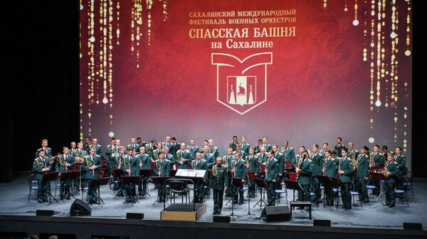Фестиваль Спасская башня на Сахалине