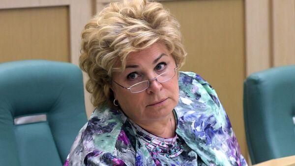 Первый заместитель министра финансов РФ Татьяна Нестеренко