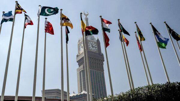 Флаги членов Организации исламского сотрудничества в Мекке, Саудовская Аравия