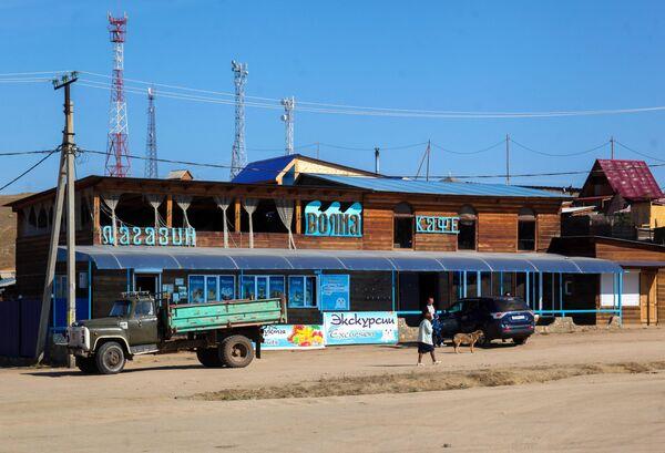 Магазин и кафе Волна на острове Ольхон в Иркутской области
