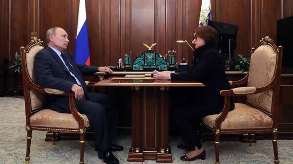 Президент РФ Владимир Путин и председатель Центрального банка РФ Эльвира Набиуллина во время встречи