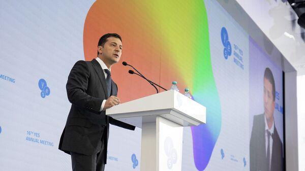 Президент Украины Владимир Зеленский на ежегодном форуме Ялтинская европейская стратегия (YES )