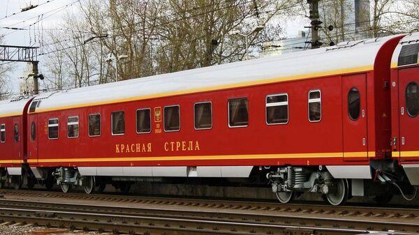 Поезд Красная стрела