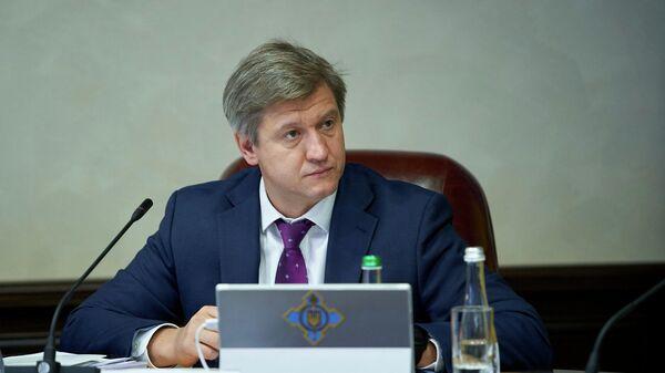 Секретарь Совета нацбезопасности и обороны Украины Александр Данилюк