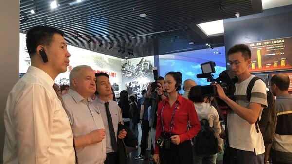 Делегация посольства России в Китае посетила новый мемориальный комплекс китайской революции