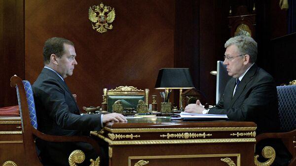 Дмитрий Медведев и председатель Счетной палаты РФ Алексей Кудрин
