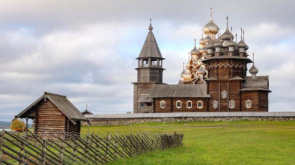 Государственный историко-архитектурный музей-заповедник Кижи