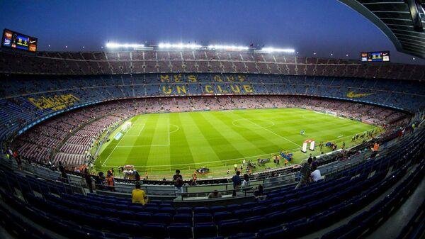 Домашний стадион ФК Барселона Камп Ноу