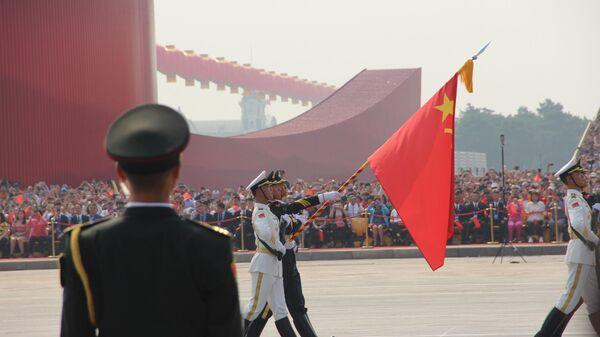 Парад в Пекине в честь 70-летия образования КНР