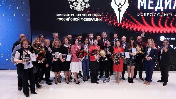 Церемония награждения премии МЕДИАТЭК 2019 в рамках третьего международного форума Российская энергетическая неделя - 2019. 2 октября 2019