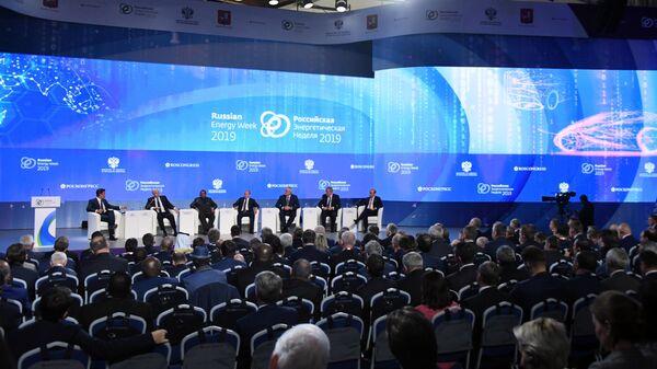 Международный форум Российская энергетическая неделя - 2019