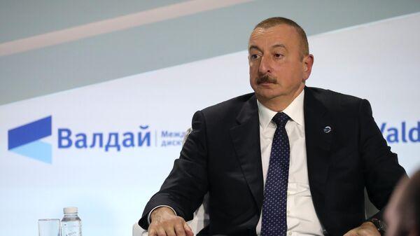 Президент Азербайджана Ильхам Алиев на пленарной сессии XVI заседания Международного дискуссионного клуба Валдай на тему Мировое устройство: взгляд с Востока