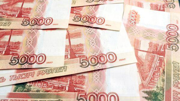 Банкноты номиналом 5000 рублей