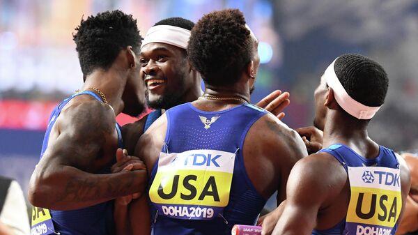 Американские бегуны