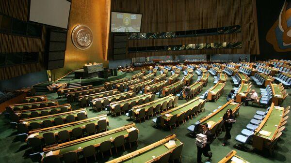 Зал Генассамблеи Организации Объединенных Наций в Нью-Йорке