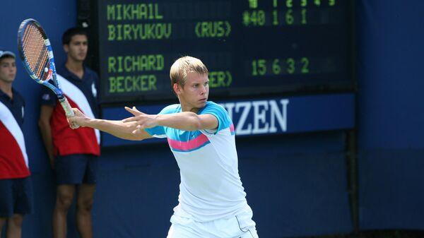 Теннисист Михаил Бирюков