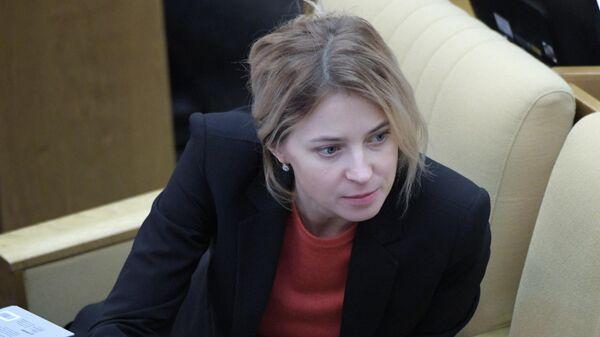 Наталья Поклонская на пленарном заседании Государственной Думы РФ. 9 октября 2019