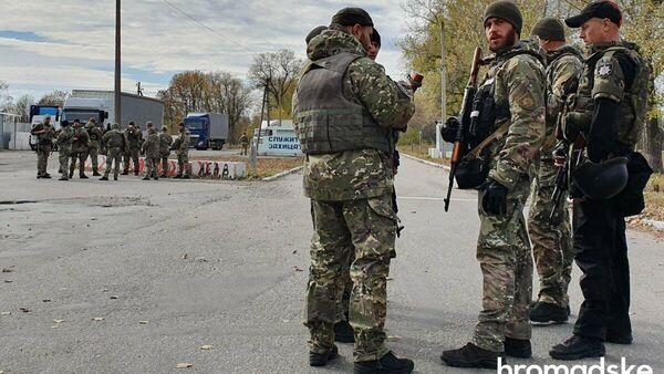 Конфликт на блок-посту в городе Кременная, Луганской области Украины. 9 октября 2019