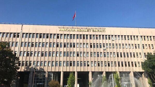 Здание суда, где проходит заседание по делу об убийстве российского посла в Турции Андрея Карлова