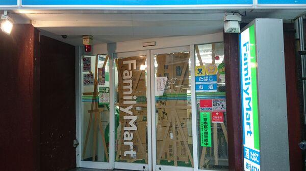 Круглосуточный магазин Family Mart в Токио заклеил двери картоном из-за Урагана