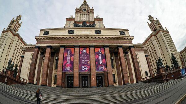 Афиши XXIV ежегодного московского научного фестиваля Nauka 0+ на главном здании МГУ имени М. В. Ломоносова