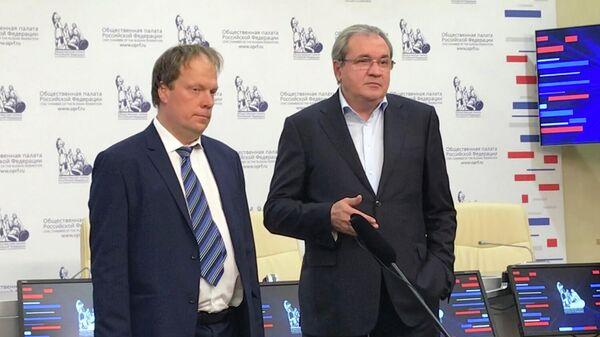 Председатель комиссии ОП РФ по общественному контролю и взаимодействию с общественными советами Владислав Гриб (слева) и секретарь ОП РФ Валерий Фадеев