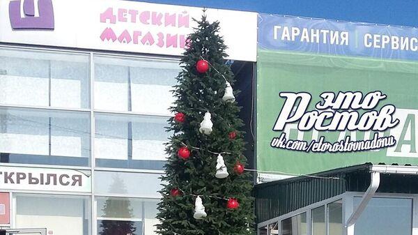 Новогодняя елка на рынке Атлант в Ростове-на-Дону