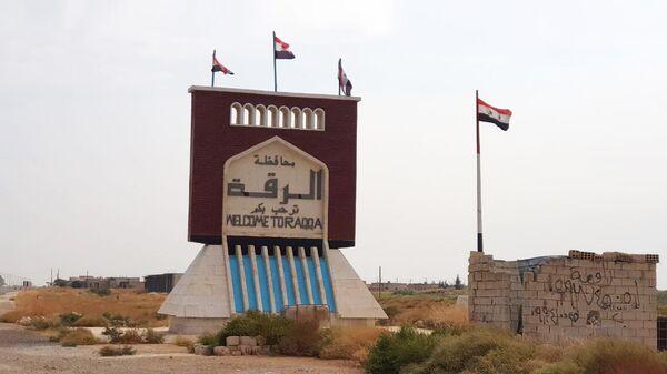 Сирийские флаги над Раккой. 16 октября 2019